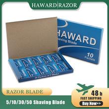 HAWARD Double Edge Shaving Blades 5/10/30/50 Pieces Safety Razor Blade Stainless Steel Straight Razor Blades For Shaving