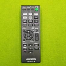 소니 RM AMU214 시스템 오디오에 사용되는 원래 원격 제어 CMT SBT40D