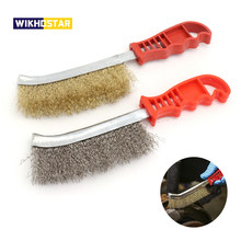 WIKHOSTAR Stainless Steel Wire Brush BBQ Grill Brush Rust Removal Brush Multifunctional Cleaning Brush Barbecue Tools