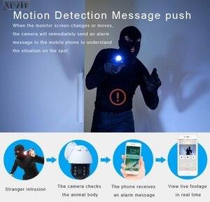 Image 2 - Human Tracking IP Camera Outdoor 1080P Dome Ptz Surveillance Camera De Seguridad Ip Wifi Exterior CCTV Home Security Camera