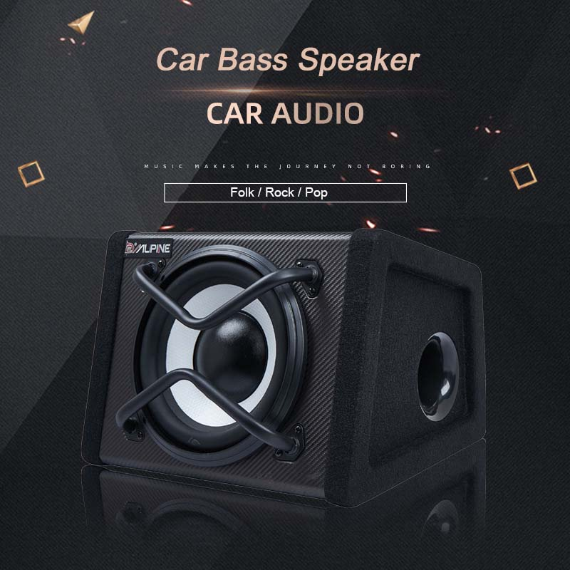 13 Inch Car Audio Subwoofer Stereo Subwoofer Car High Power Speaker Audio Active Subwoofer Noise Reduction Car Modification