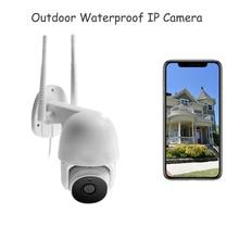 EZ4U Waterproof Outdoor 1080P IP Camera Wifi Camera PZT Security Dome CCTV Surveillance Camera Smart Alarm Onvif YCC365 Plus