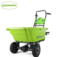 Greenworks Gc40l00 G-Max 40 V Self Propelled Garden Shopping Cart Rust Resistant Bath Excluding Batteries Chargers