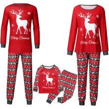 Рождественская Пижама с оленем одинаковые комплекты для семьи