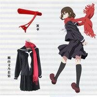 Hight Quality Anime MekakuCity Actors Tateyama Ayano Sailor Suit Woman Cosplay Costume Top + Skirt + Scarf