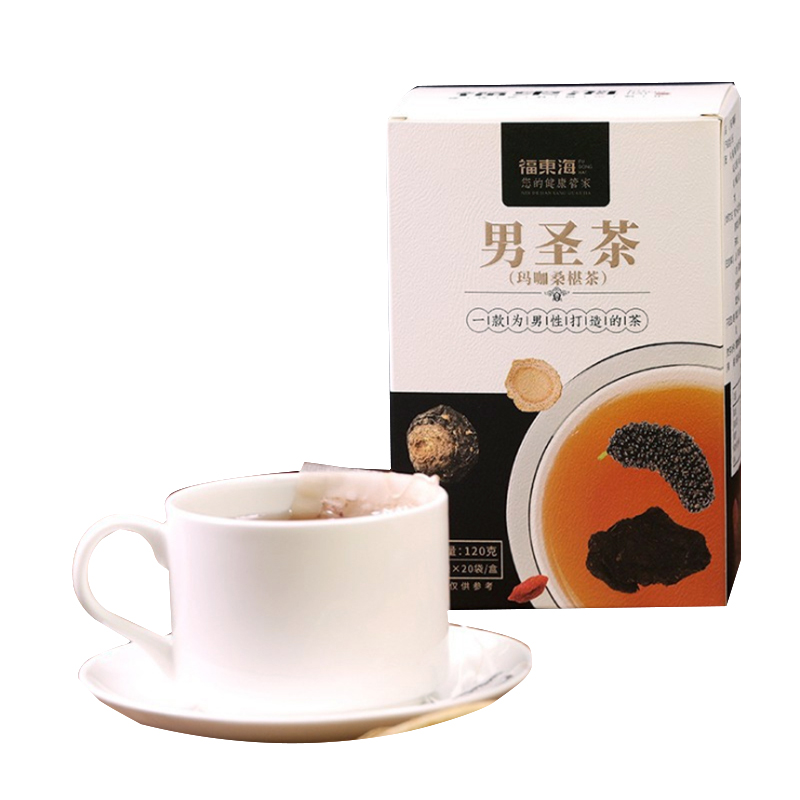 Ginseng Five Treasures Tea Maca Cordyceps Man's Holy tea Medlar Man's Health Care Man's Treasure Yiben Flower Tea