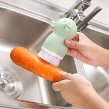 Щетка для чистки овощей и фруктов с дырочками щетка для овощей и картофеля легко чистящие инструменты многофункциональные кухонные гаджеты