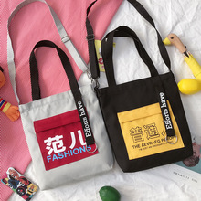 Fashion Women Handbags Cotton Letter Casual Printing Floral Ladies Shoulder Bags Casual Tote Simple Student Girls Shopping Bags fashion handbags women bags designer ladies canvas cotton letter shopping bag simple student shoulder bags large casual tote