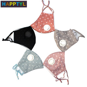 Image 4 - HAPPTYL 1Pcs אופנה לשני המינים כותנה נשימת פה מסכת בד הופעל פה מופל