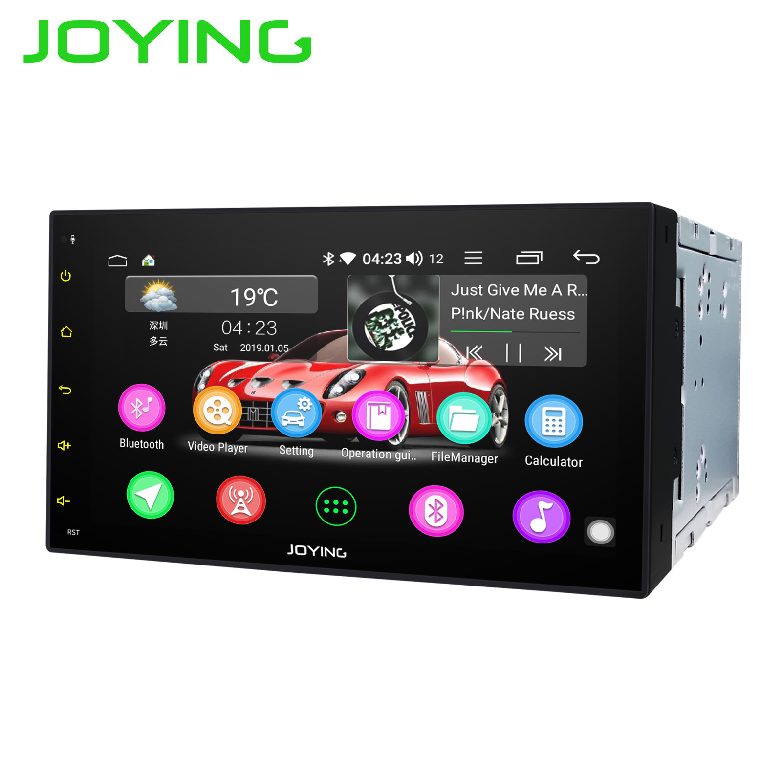"JOYING double 2 din 6.95"" car radio Android 8.1 Octa Core with DSP GPS Navigation head unit SWC universal BTstereo audio player-in Car Multimedia Player from Automobiles & Motorcycles    1"