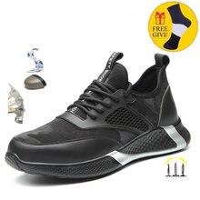 Мужские рабочие ботинки со стальным носком с металлическим неразрушаемые