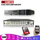 16CH AHD Video Recorder H.265 + 5MP 4MP 1080P 16 Kanal 5 in 1 Hybrid DVR USB 3G Wifi XVi TVi CVI IP NVR Für Home CCTV Kamera
