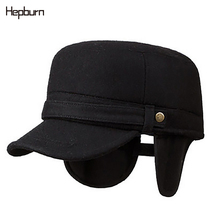 Hepburn Brand winter warm PU Baseball Cap Bomber Hats Thicker Plus Velvet Keep Warm Woman Cap Protect the cold Male Bone Ski Hat 1pack brown sugar ginger tea can keep warm against the cold page 5