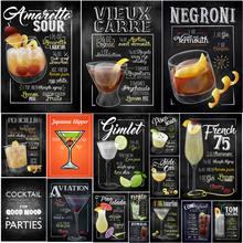 Французский мартини винтажные металлические жестяные знаки amaretto