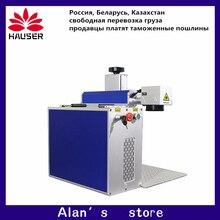 50W Split Fiber Laser markering Machine Metalen Markering Machine Laser Graveur Machine Rvs