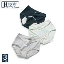 3pcs  Mentrual Period Leakproof Women Panties Lengthen Comfortable And Breathable Physiology Girl Underwear Female Briefs