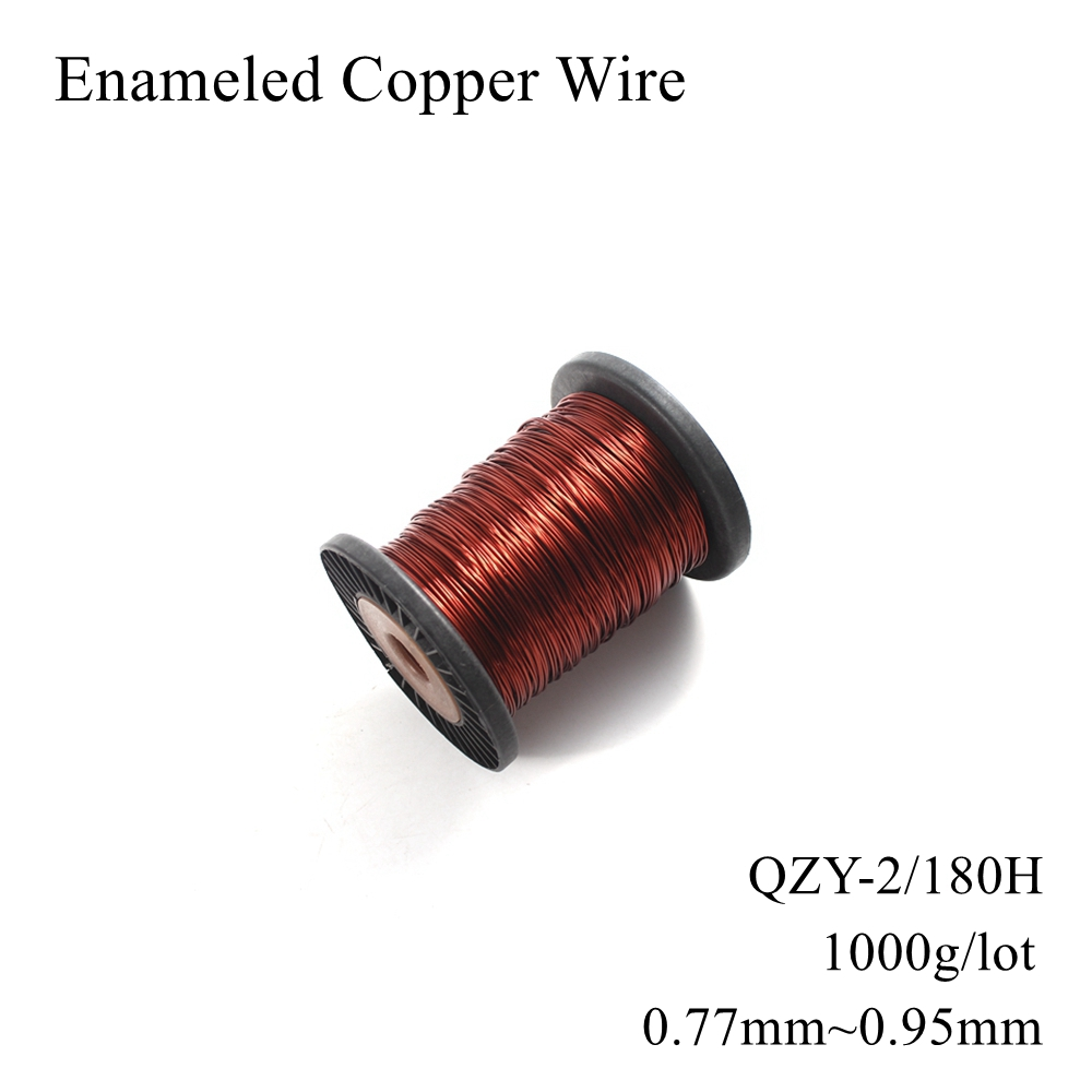 HIGH TEMPERATURE MAGNET WIRE 0.67mm ENAMELLED COPPER WIRE coil wire 500g