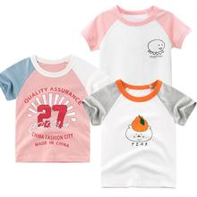 Children Summer New 2020 kids Short Sleeve T-shirt for boys and girls Baby Girl Clothes Summer Girls Clothes 3pcs boy T-shirts 2017 new fashion children clothes angry bird t shirts for boys and girls cartoon 100