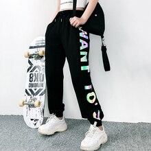 Female Reflective Harem Pants Streetwear Loose Joggers Women