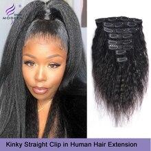 Extensiones de cabello humano brasileño Yaki con Clip, 8 unidades, cabeza completa, 120G