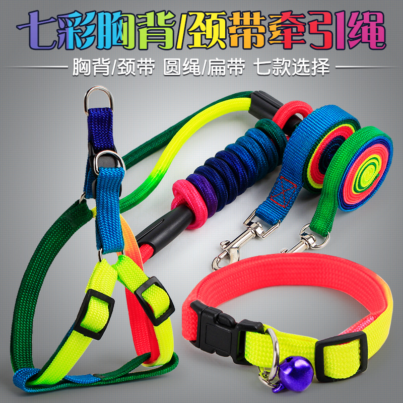 Peepee Tao Colorful Pet Traction Rope Nursing Nylon Rainbow-colored Dog Hand Holding Rope