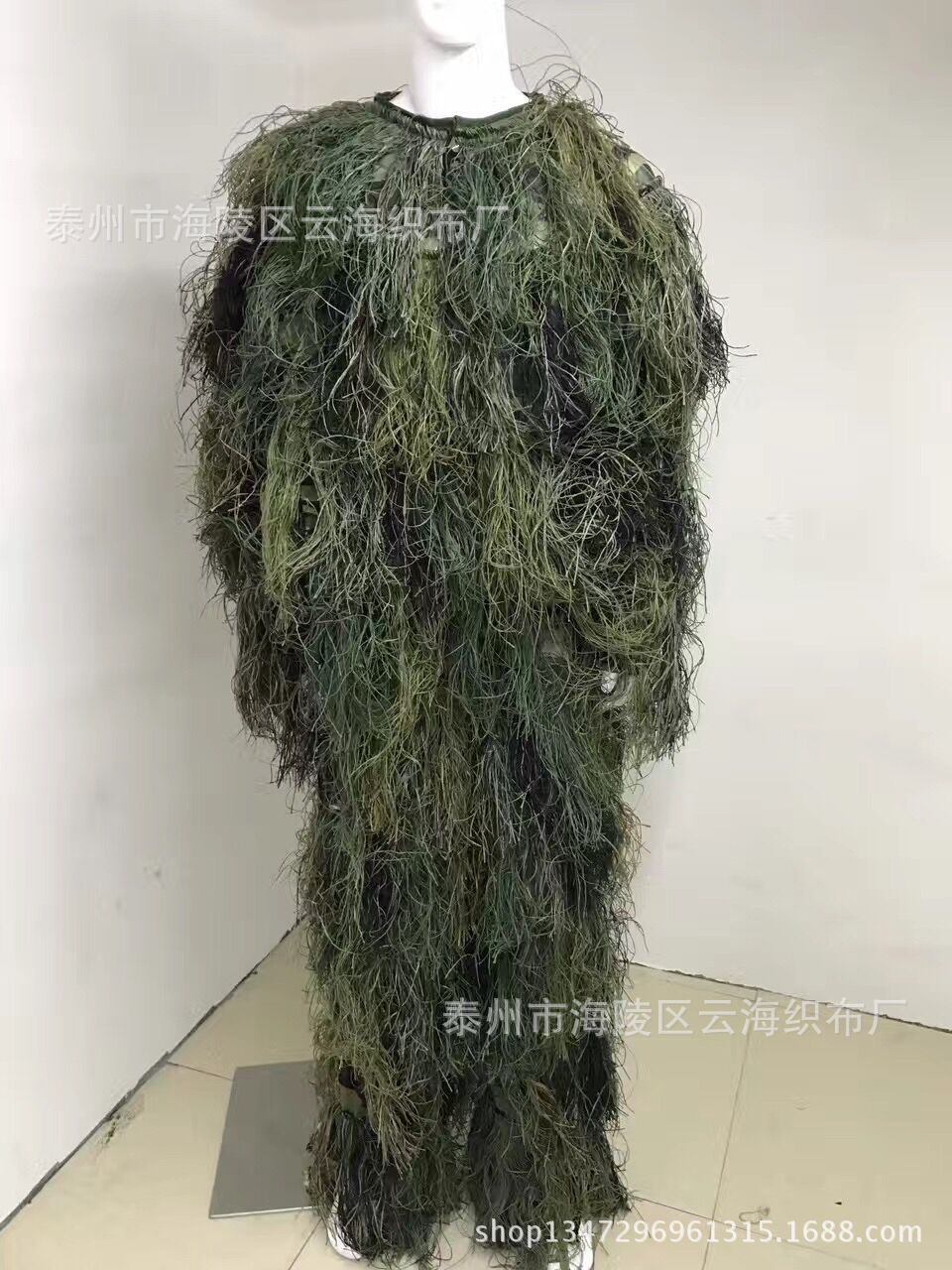 Jungle Filament Camouflage Green Velcro Clothes Ghillie Suit Camouflage CS Costume Camouflage
