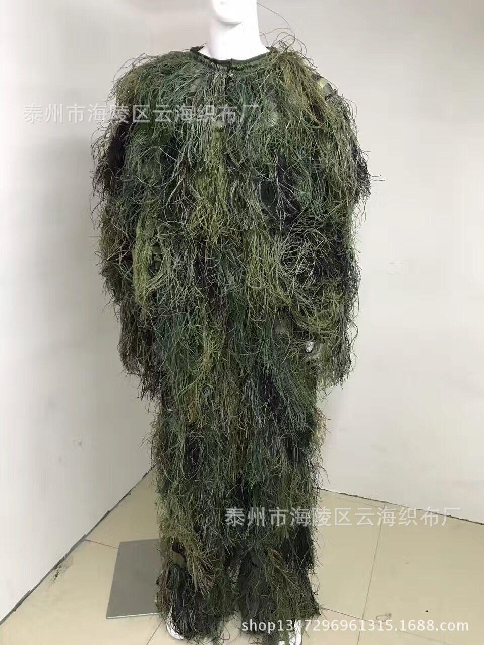 Jungle Filament Camouflage Green Velcro Clothes Ghillie Suit Camouflage CS Costume Camouflage