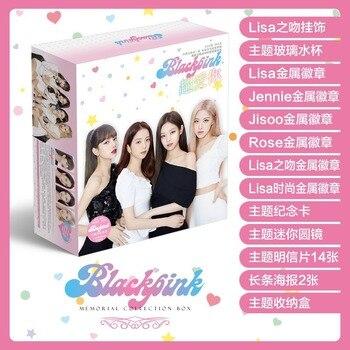 Caja de regalo Rosa Negra de Corea, Rosa Jennie Lisa Jisoo, postal Rosa Negra, taza de agua, póster, caja de almacenamiento de llaveros, juguete para regalo