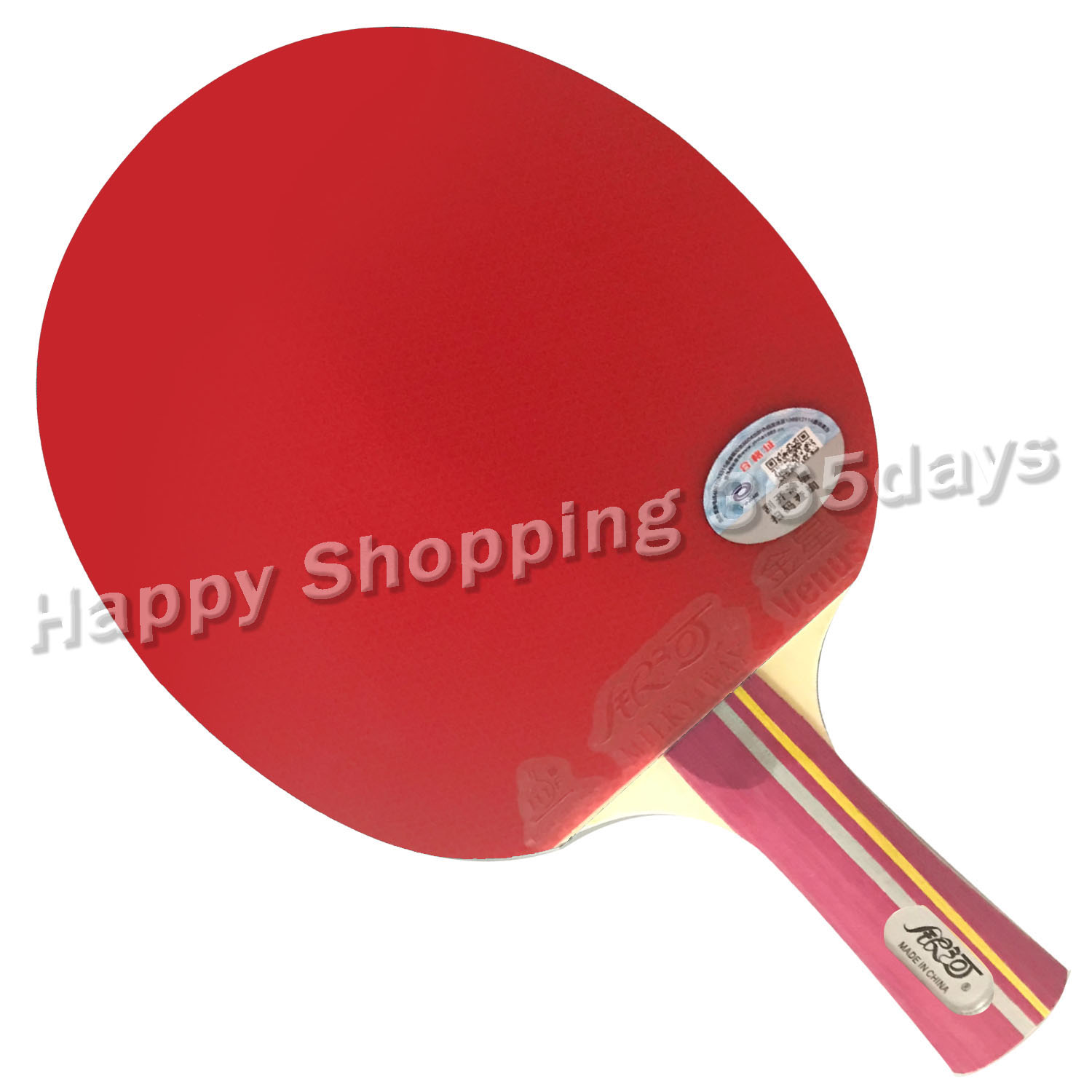 Yinhe Milky Way Galaxy 02B 02 B 02-B Pips-in Long Shakehand FL Table Tennis Pingpong Racket + A Bat Case Long Shakehand FL