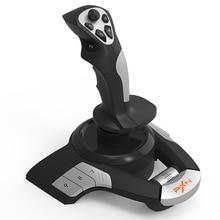 Game flight joystick, China Aviation Games certified flight simulation equipment, advanced flight simulation game joystick.