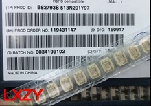 Free Shipping 20pcs/LOT B82793S0513N201 51uH 0.8A Choke coil SMD common mode inductance(China)