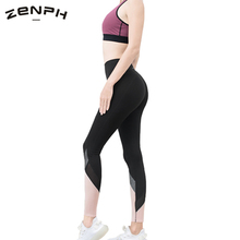 Zenph Women compression pants Gym Clothes Splicing Sports Tights Quick Dry Fitness Leggings Trousers