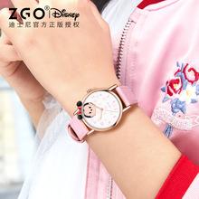 Oryginalny Disney zegarek uczennica ładna dziewczyna dziecko myszka Mickey wodoodporny zegarek cyfrowy zegarki dla dzieci zegarek dziewczęcy tanie tanio 3Bar simple QUARTZ Stop Klamra Hardlex Metal 30mm Skóra ROUND Świetliste Dłonie