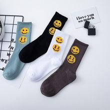 2020 nova adulto tripulação meias de algodão topo verão estilo duplo dois sorriso liso rosto sorridente rosto kanye cpfm xyz casual rua moda