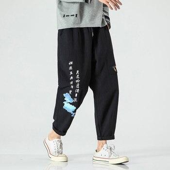 Men's Joggers Leggings Pants Man Black Cotton Comfortable Pant Summer Casual Streetwear Loose Trouser Japanese Trendy Sweatpants 1
