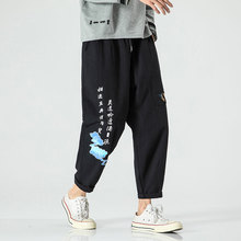 Men's Joggers Leggings Pants Man Black Cotton Comfortable Pant Summer Casual Streetwear Loose Trouser Japanese Trendy Sweatpants