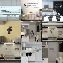 Colorful Kitchen Wall Sticker Decal Home Decor Living Room Bedroom Art Murals