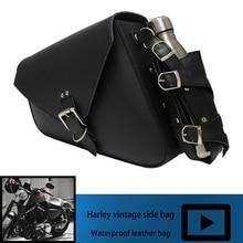 Fuel-Oil-Bottle-Holder Travel-Saddle-Bag Sportster Motorcycle Harley for Ultra-Durable
