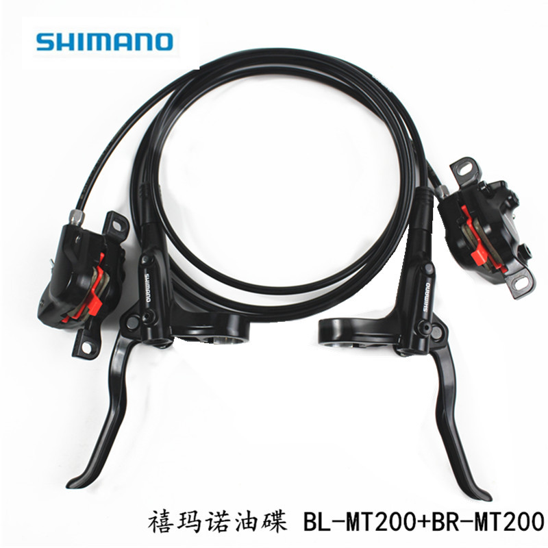 Bicycle Oil Disc Mt200 Hydraulic Disc Brakes M315 Mountain Bike Brake Variable Speed Suite