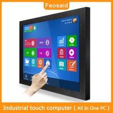 """Feosaid 12 дюймов промышленный компьютер 121 """"все в одном"""