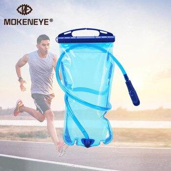 Outdoor water bags