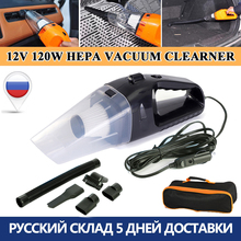 Русский сток 12V 120W Портативный ручной вакуумный пакет для хранения черный автомобильный пылесос DC очиститель Мокрый Сухой двойной Применение машинный вакуумный высокий мощный