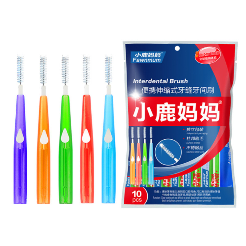 10 Pcs Adults Interdental Brush Clean Between Teeth Floss Toothpick Oral Care Tool Floss Interdental Brush Toothpick