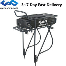 48V 15Ah 18Ah Rear Rack Electric eBike Battery With 24-28