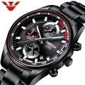 NIBOSI  мужские часы  лучший бренд  роскошные  спортивные  кварцевые  с хронографом  стальные  мужские часы  военные  водонепроницаемые  с хроног...
