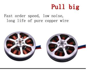 Image 3 - Hot Sale 6pcs 5008 Kv400/kv335 Brushless Outrunner Motor CW/CCW Rc Drone Accessories