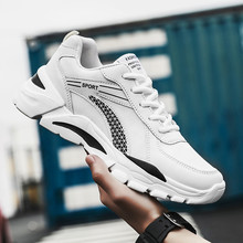 Fashion Men Casual Shoes Lightweight Breathable Mens Sneakers Comfortable Lac-up Walking Male Footwear Large Size 47