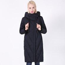 PLUS คอลเลกชันใหม่ผู้หญิงเสื้อ หนาเสื้อแจ็คเก็ตสตรีฤดูหนาว Windproof