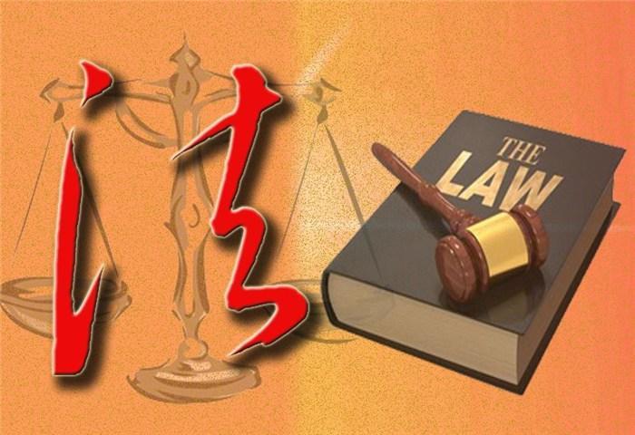 响应式律师事务所纠纷类网站源码 html5法律律师网站织梦整站