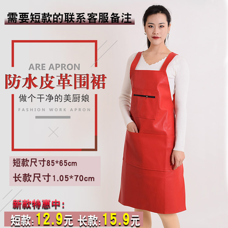 New Back Type Waterproof Oil Resistant Leather Smock Sleeveless Men And Women Overclothes Bib Waistcoat Work Clothes